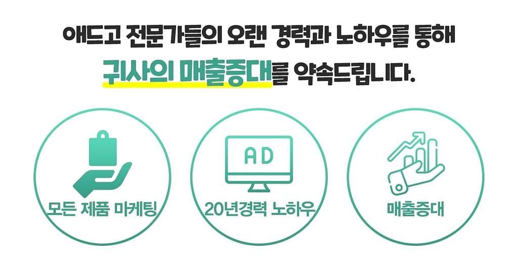 마케팅블로그광고대행사