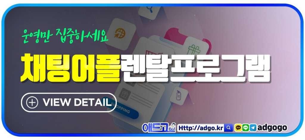 마케팅블로그SNS운영대행